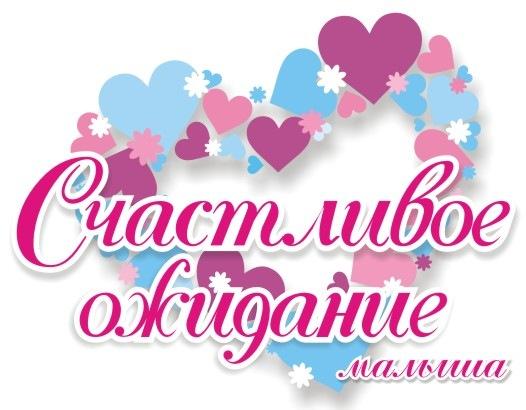 http://cs305702.vkontakte.ru/u150515753/-14/x_2c154532.jpg