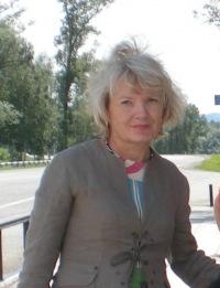 Ирина Казанцева, Бийск, id156863167