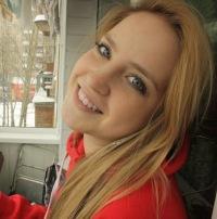 Екатерина Блейд, 6 февраля 1994, Кобрин, id176127657