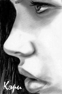 Карина Гордеева, 1 апреля 1987, Онега, id70297446