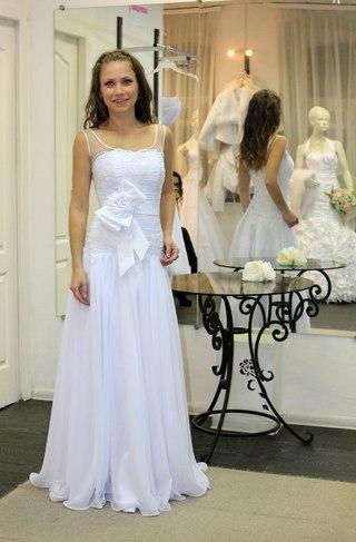 Купить В Костроме Свадебное Платье