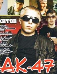 Сергей Левшаков, 22 сентября 1997, Северодвинск, id169334307