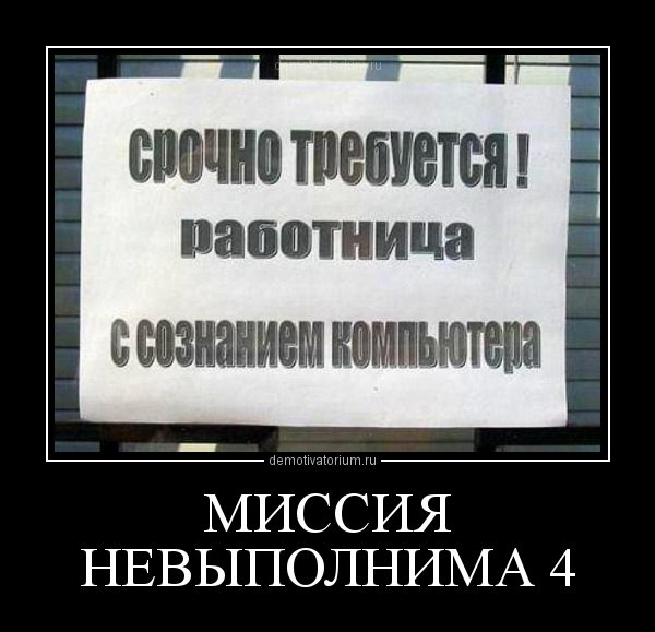 Лучшие интернет магазины россии рейтинг увидел