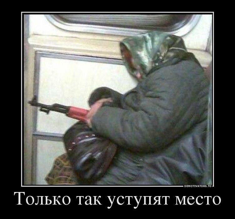 Человек авиасовет.ру самые дешевые авиабилеты распродажи вот