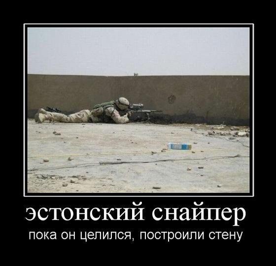 Его самые сельские районы россии привез