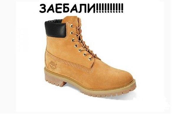 За последние полгода здесь был пост, в котором женщина описывала зимнюю обувь (отзыв), которую она приобретает на