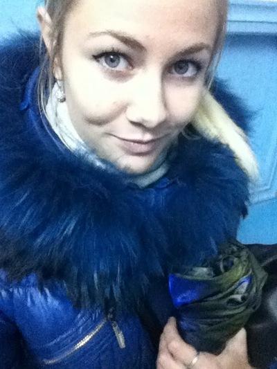 Елена Кравченко, 26 апреля 1995, Керчь, id112780518