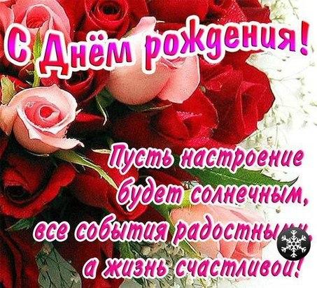 http://cs305704.vk.me/v305704896/445d/fL9ezlkZ-XM.jpg