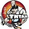 КУДО в Москве — клуб ТИТАН