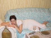 Юлия Русакова, 6 июня 1991, Москва, id159406205