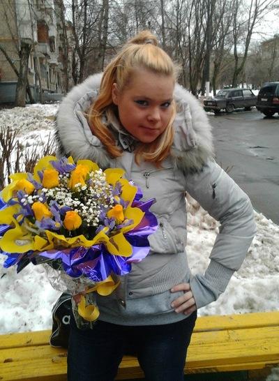 Anastasia Kaulitz, 20 февраля 1995, Москва, id140358427