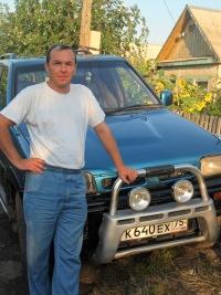 Владислав Антипин, 5 июля 1985, Краснокаменск, id183930712