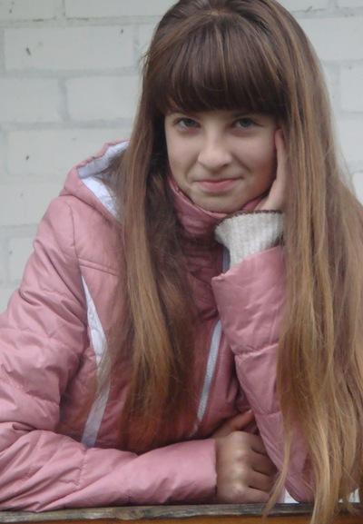 Настя Самойлова, 24 августа 1998, Мелеуз, id165395039