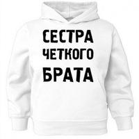 Юля Размыслова, 17 ноября , Челябинск, id186088406