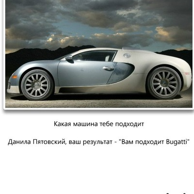 Данила Пятовский, 16 мая , Никель, id134779406