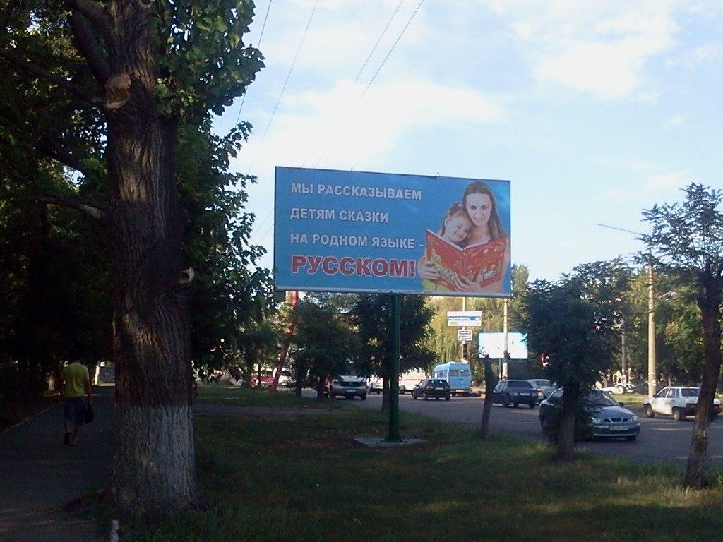 Ми розповідаємо дітям казки рідною мовою - російською