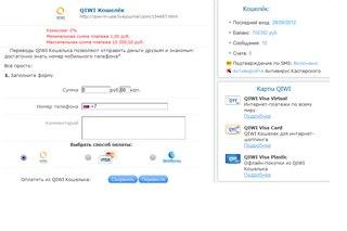 Продается программа для взлома qiwi кошелька и yandex деньги на счет