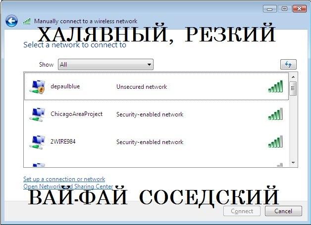 Рядом есть Wi-Fi роутер, но вы не знаете, как узнать Вай Фай пароль.