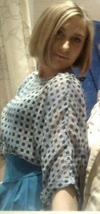 Наталья Чевелёва, 19 февраля , Новосибирск, id100793565