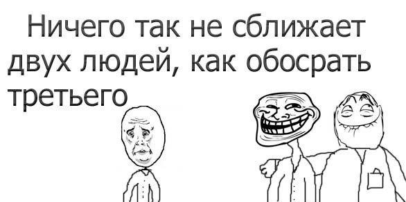 http://cs305706.userapi.com/v305706868/1c27/Sx6WOtUYjmM.jpg