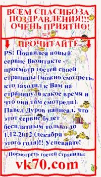 Александр Бабкевич, 9 октября 1990, Минск, id123302083