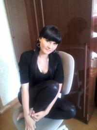 Ева Маколкина, 7 октября 1993, Новосибирск, id153001649