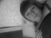 Наталья Уткина, 6 марта 1995, Дмитров, id89032848