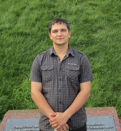 Алексей Авсейчик, 24 июля 1990, Нижневартовск, id24085298