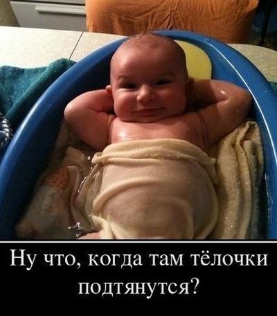 Сергей Чердынцев, 7 апреля 1996, Одесса, id166186413