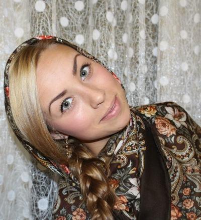Анна Малышева, 15 сентября , Челябинск, id68021587
