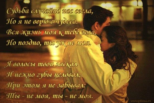 seks-s-podrugoy-devushki-rasskaz