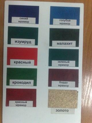 Переплет дипломов Ставрополь ВКонтакте Расцветка обложки