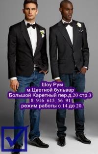 Роберт Симачев