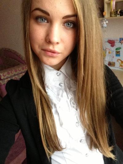 Лера Кравчук, 24 апреля , Красноярск, id92336014