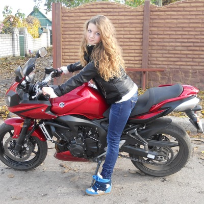 Алина Терех, 8 ноября , Харьков, id122044603