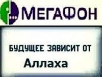 По-Жизни-Вор Вор, 9 июля 1993, Саратов, id178227069