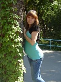 Дарья Горбунова, 25 ноября 1991, Новосибирск, id20452280