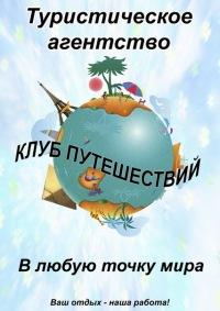 Юлия Тузова, 10 августа 1998, Уфа, id174651157