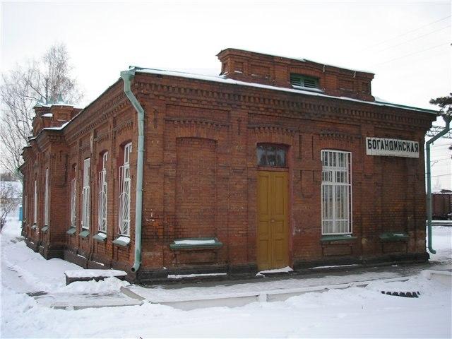 Фотография станция Богандинская