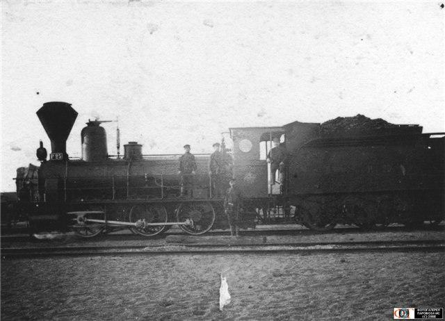 Кукушка 1904 год