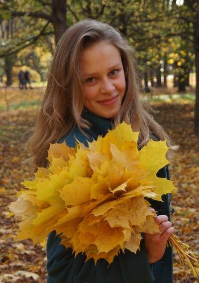 Вікторія Валеріївна, 23 сентября , Брянск, id155839103