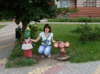 Алёна Angel, 5 сентября 1992, Астрахань, id114427337
