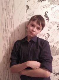Максим Попцов, 30 марта , Екатеринбург, id128846848
