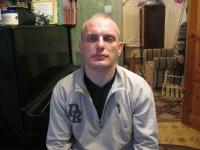Змиль Захаров, 28 ноября 1973, Аткарск, id160650739
