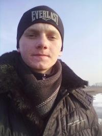 Kanstantin Wst, 27 января , Екатеринбург, id169512752