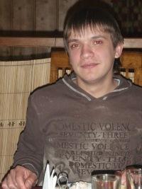 Виталий Боднарюк, 3 января 1985, Харьков, id174823859