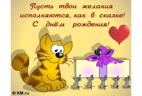 http://cs305711.vkontakte.ru/u41015318/-5/x_93d480eb.jpg