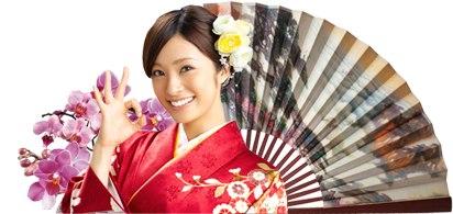 Японская косметика магазины в спб