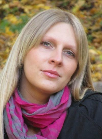 Марина Непочатова, 26 июня 1984, Харьков, id55902741