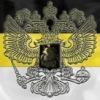 """Партия """"Великая Россия"""" г. Нижний Новгород"""
